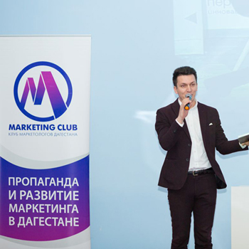 Marketing Case Forum Dagestan 2018