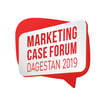 Marketing Case Forum Dagestan 2019