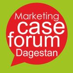 Marketing Case Forum Dagestan 2014...
