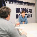 """Круглый стол """"Маркетинг в кризис""""..."""