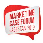 Marketing Case Forum Dagestan 2019...