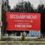 Апрельская подборка интересной рекламы в...