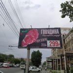 Июньская подборка интересной рекламы в...