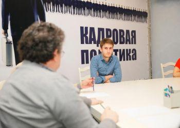 """Круглый стол """"Маркетинг в кризис"""""""