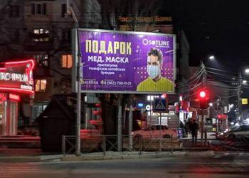 Мартовская подборка интересной рекламы в Дагестане, выпуск №1