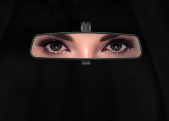 Маркетинг в исламской культуре