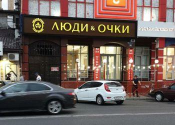 Июльская подборка интересной рекламы в Дагестане, выпуск №4