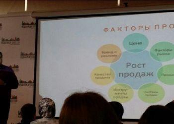 """Клуб Маркетологов Дагестана на семинаре """"Реклама и продажи или как превратить рекламу в деньги"""""""