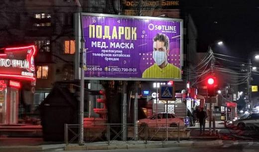 Мартовская подборка маркетинга и рекламы в Дагестане, выпуск №1