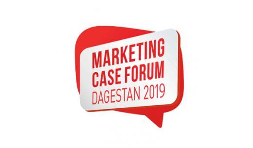 Marketing Case Forum Dagestan 2019